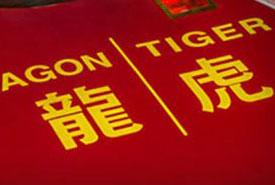 DRAGON-TIGER-REDDRAGON88