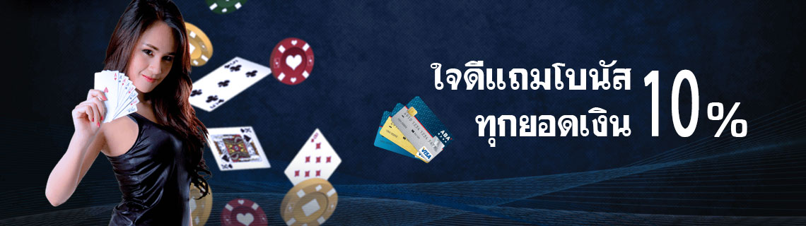 casino freebonus promotion