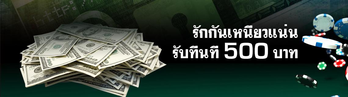 casino long love promotion