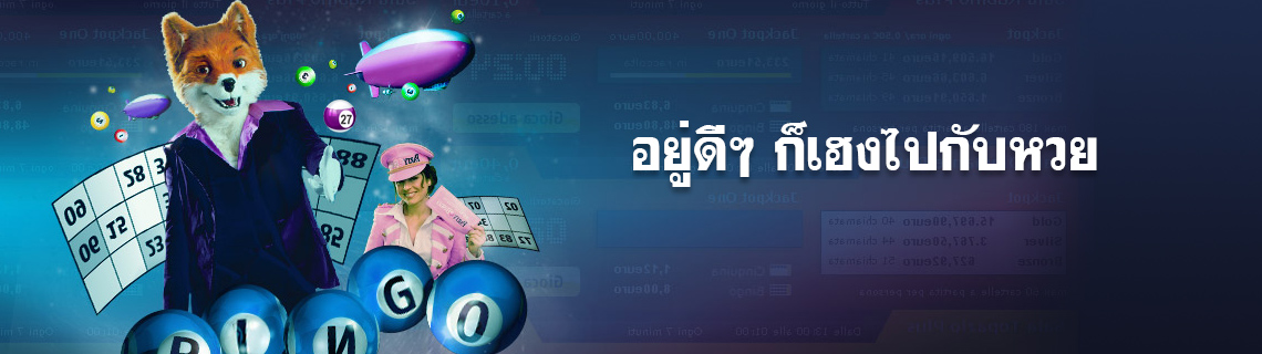 casino lotto promotion