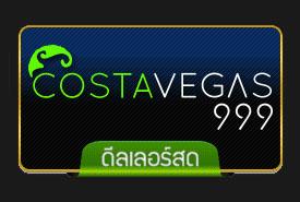 Costavegas casino