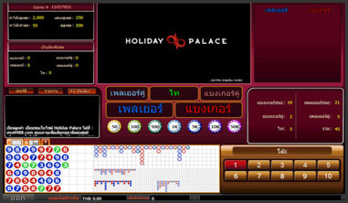play-baccrat-holiday