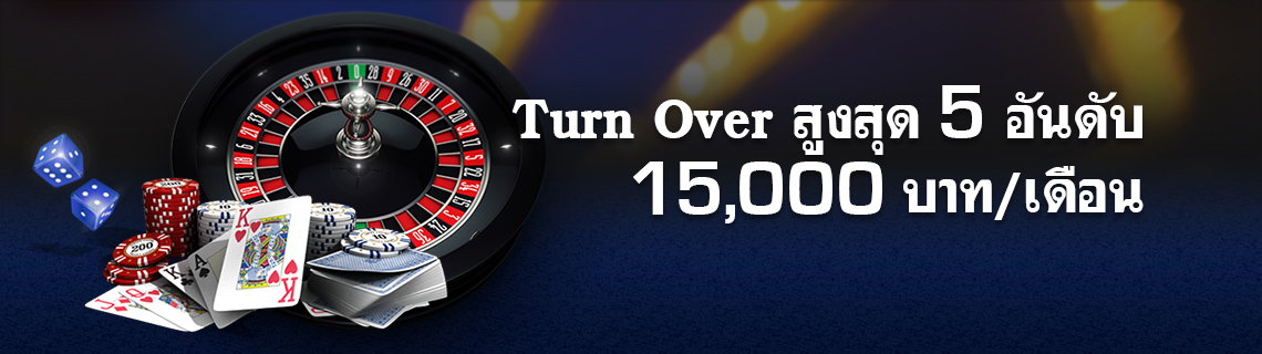 promotion casino top turn over