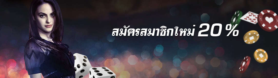 promotion new member casino