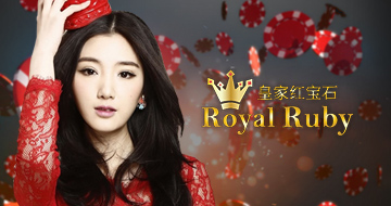 Royal Ruby888