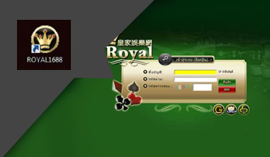 royal1688 casino login