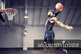 sbobet basketball online