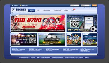 หน้าเว็บหลัก sbobet แทงบอลออนไลน์ ทางเข้า sbobet