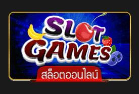 Vegas Slot online