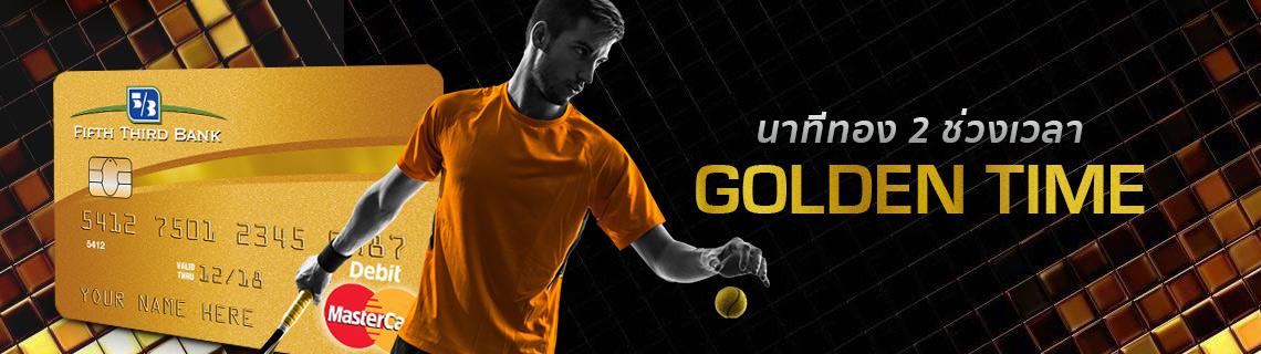 sport golden times bonus