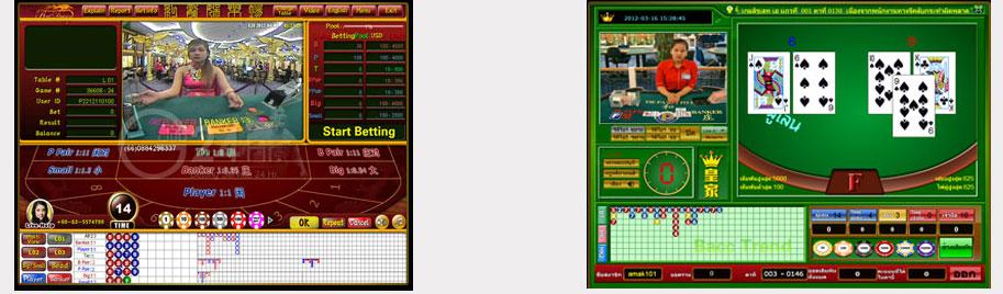 baccarat online banker