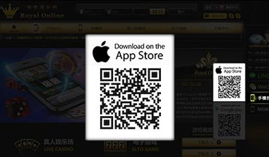 download gclub iphone