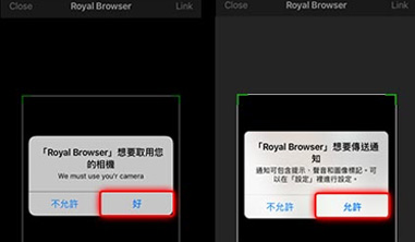 gclub iphone royal browser