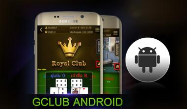gclub on android