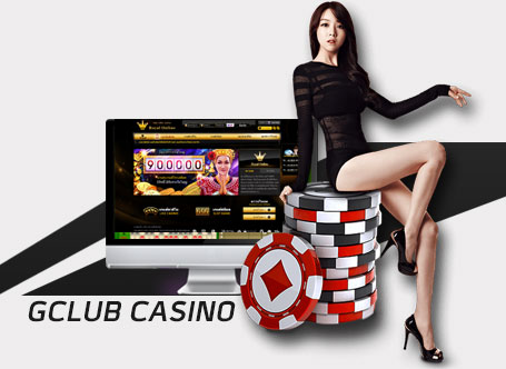gclub online link