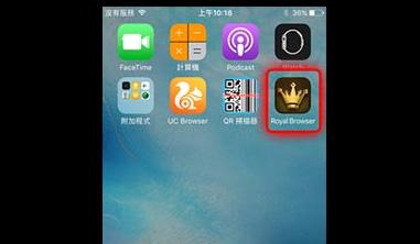 icon gclub iphone