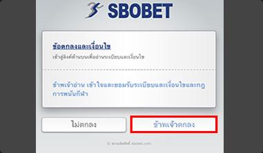 sbobet-mobile-2