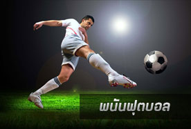 sbobbet icon football