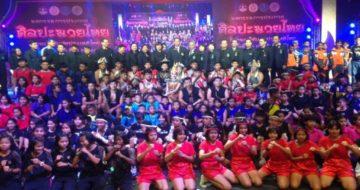 115 ทีมชิงชัย ศิลปะมวยไทย ครั้งที่ 21