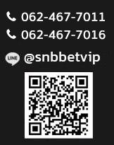 Contact SBobetgoals แทงบอลออนไลน์